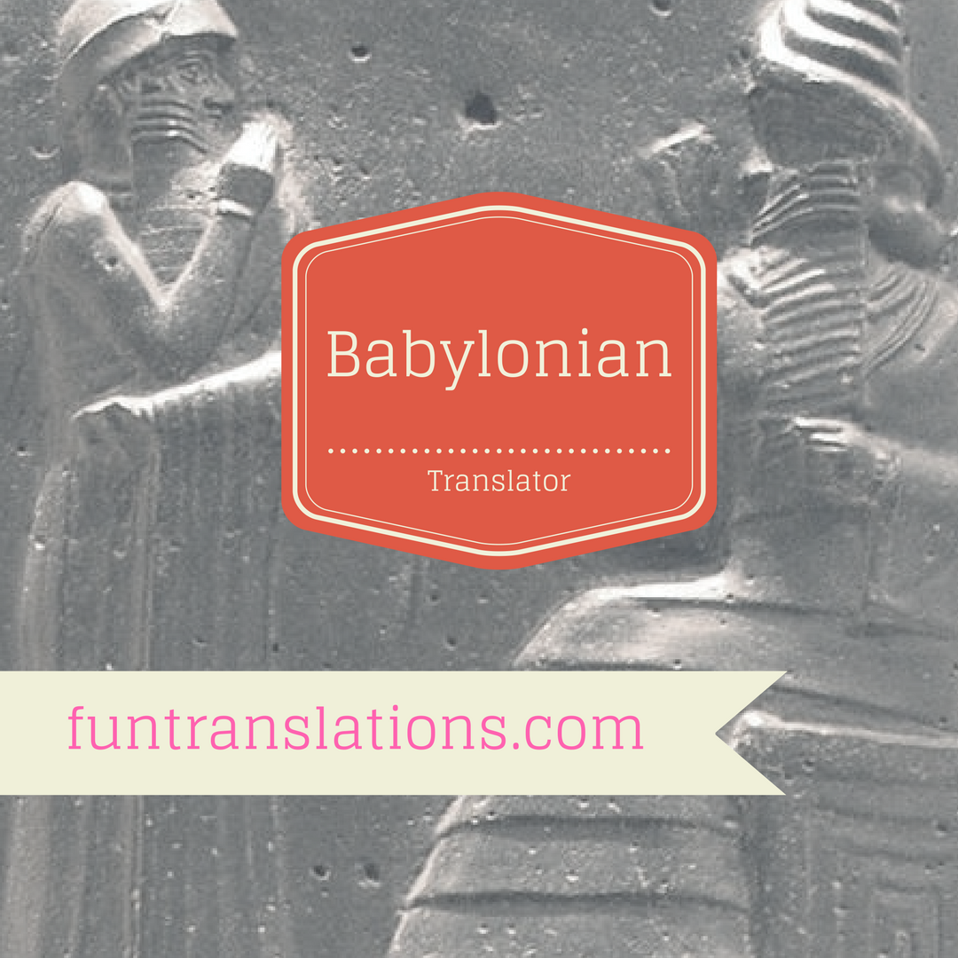 Babylonian Cuneiform Translator