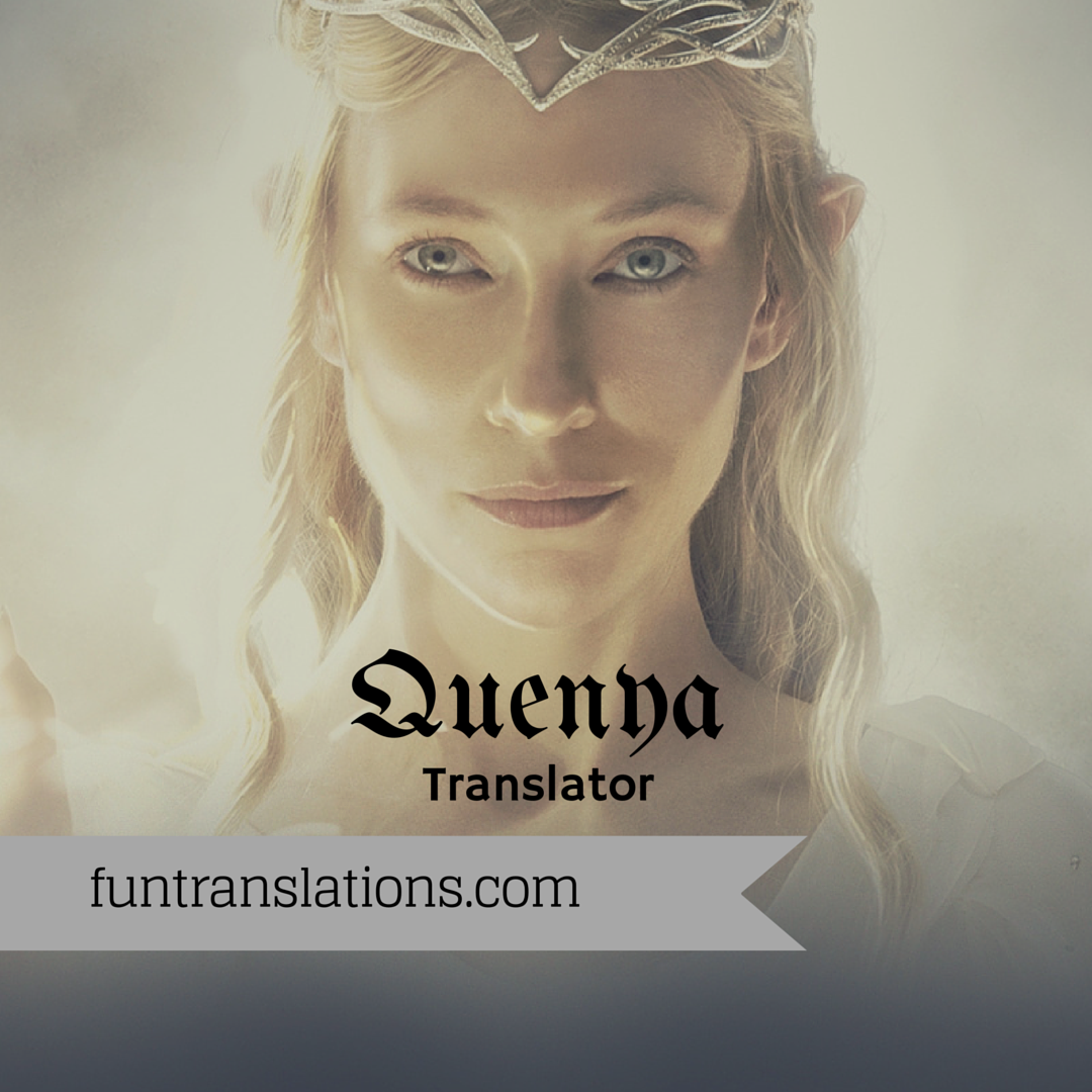 Type your text b...Elvish Translator App