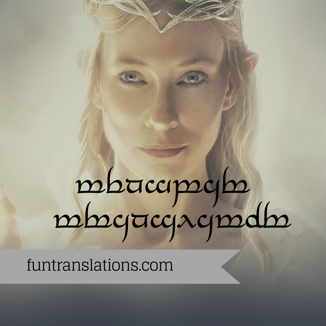 Tengwar Translator